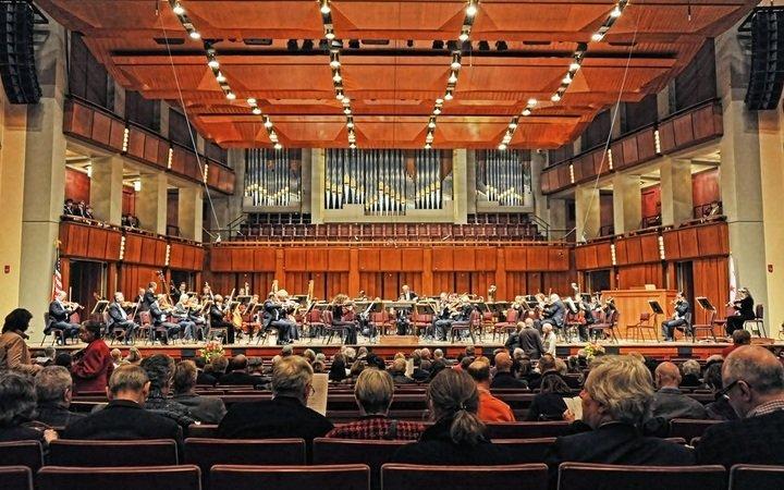 KC Concert Hall