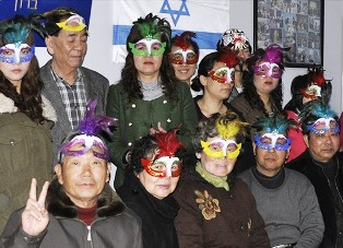 Purim in Kaifeng, China. Photo by community member