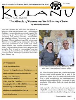 "Cover of ""KulanuNews"", Vol 19 No 2 - Fall 2012"