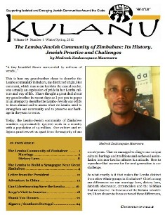 Winter-Spring 2012 Kulanu News