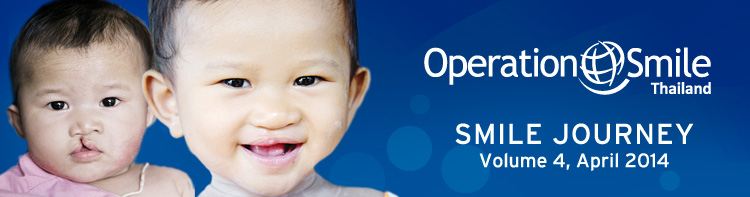Operation Smile Thailand