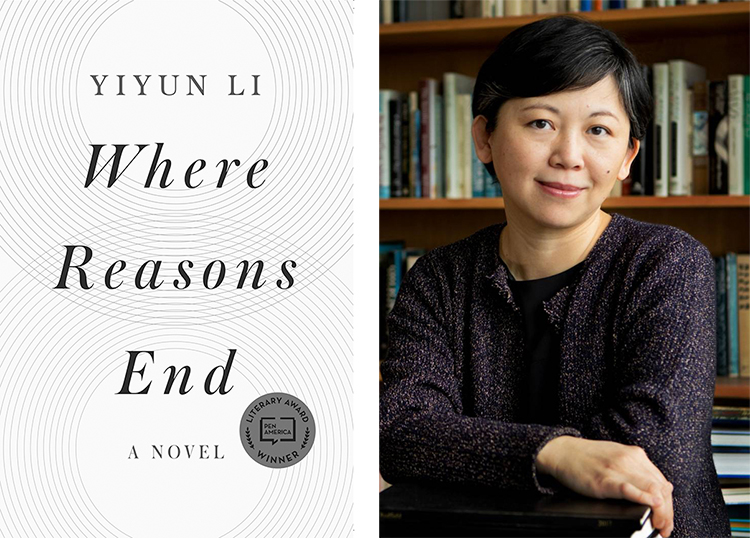 Where Reasons End with Yiyun Li